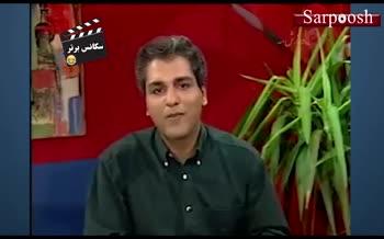 فیلم/ اولین مصاحبه مهران مدیری با عادل فردوسی پور