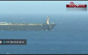 فیلم/ حرکت نفتکش آدریان دریا (گریس 1)