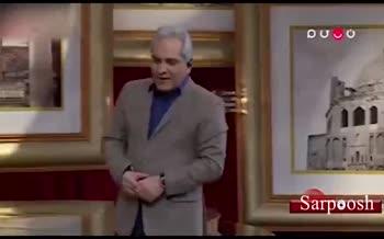 فیلم/ مثال جالب مهران مدیری در مورد یارانه در برنامه سانسور شده دورهمی