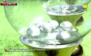 فیلم/ مراسم قرعهکشی نوزدهمین دوره لیگ برتر ایران