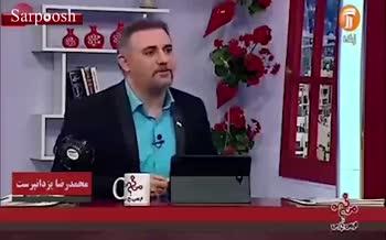 فیلم/ پاسخ فرمانده نیروی انتظامی تهران بزرگ به ماجرای جنجالی پیامکهای کشف حجاب
