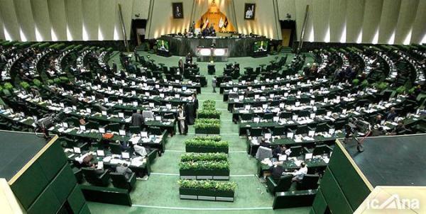 تصویب قانون تجارت در مجلس,اخبار سیاسی,خبرهای سیاسی,مجلس