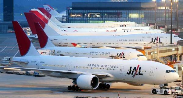 خطوط هوایی ژاپنی,اخبار اقتصادی,خبرهای اقتصادی,مسکن و عمران