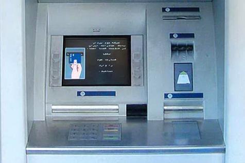 خدمات بانکی,اخبار اقتصادی,خبرهای اقتصادی,بانک و بیمه