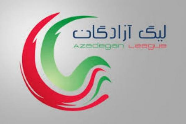 هفته سوم رقابتهای لیگ دسته یک,اخبار فوتبال,خبرهای فوتبال,لیگ برتر و جام حذفی