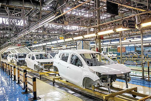 نحوه قیمتگذاری خودروها,اخبار خودرو,خبرهای خودرو,بازار خودرو