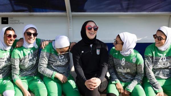 تیم ملی زنان ایران,اخبار ورزشی,خبرهای ورزشی,ورزش بانوان