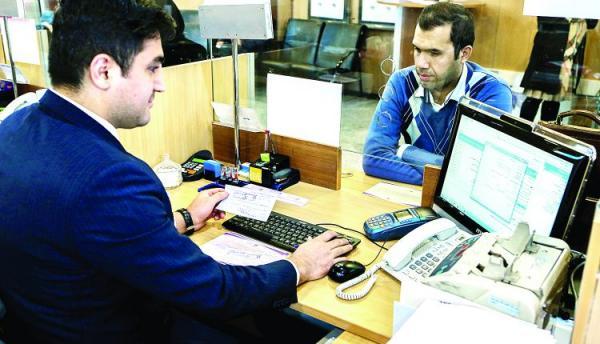 بدهی بانکهای ایرانی,اخبار اقتصادی,خبرهای اقتصادی,بانک و بیمه