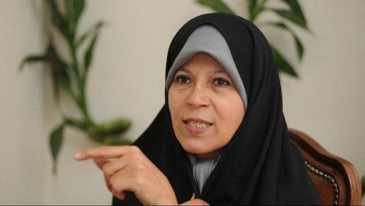 فائزه هاشمی,اخبار سیاسی,خبرهای سیاسی,احزاب و شخصیتها