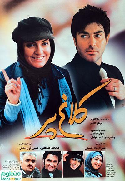 نامگذاری فیلمها با اسامی حیوانات,اخبار فیلم و سینما,خبرهای فیلم و سینما,سینمای ایران
