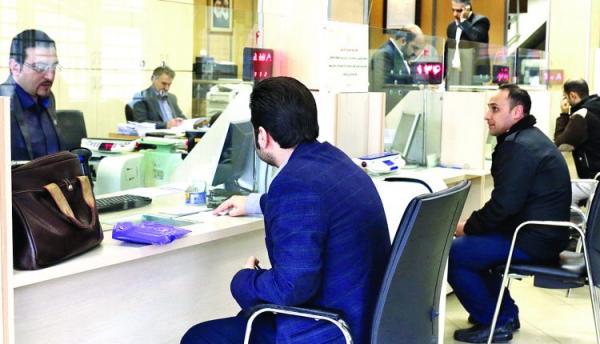 ضامن وامهای بانکی,اخبار اقتصادی,خبرهای اقتصادی,بانک و بیمه