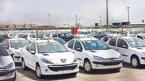 طرح فروش فوری خودروسازان,اخبار خودرو,خبرهای خودرو,بازار خودرو