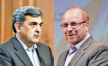 محمد باقر قالیباف و پیروز حناچی,اخبار اجتماعی,خبرهای اجتماعی,شهر و روستا