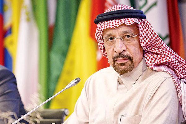 خالد الفالح,اخبار اقتصادی,خبرهای اقتصادی,نفت و انرژی