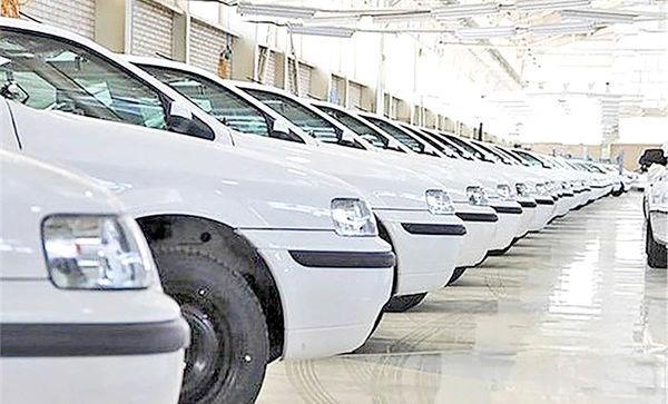 کاهش قیمت خودرو,اخبار خودرو,خبرهای خودرو,بازار خودرو