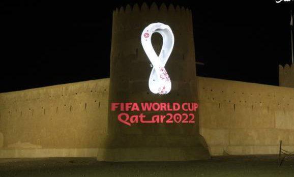 طراحی نماد قطر 2022,اخبار فوتبال,خبرهای فوتبال,جام جهانی