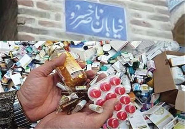 فعالیت مافیای دارو درناصر خسرو,اخبار اجتماعی,خبرهای اجتماعی,شهر و روستا