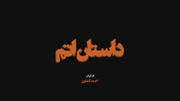 مستند جدید ضدبرجامی تلویزیون,اخبار سیاسی,خبرهای سیاسی,اخبار سیاسی ایران
