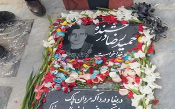 سنگ قبر حمید درخشنده,اخبار اجتماعی,خبرهای اجتماعی,حقوقی انتظامی