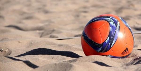 بازیهای ساحلی جهانی,اخبار ورزشی,خبرهای ورزشی,ورزش