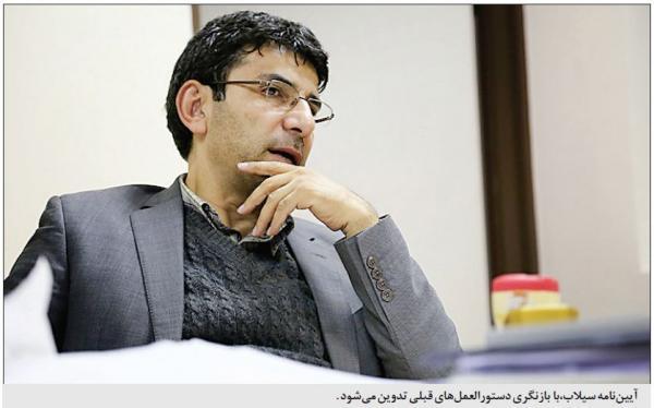 محمد شکرچیزاده,اخبار اجتماعی,خبرهای اجتماعی,محیط زیست