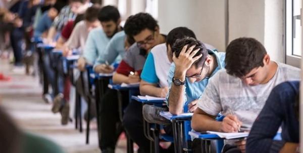 نتایج آزمون سراسری,نهاد های آموزشی,اخبار آزمون ها و کنکور,خبرهای آزمون ها و کنکور