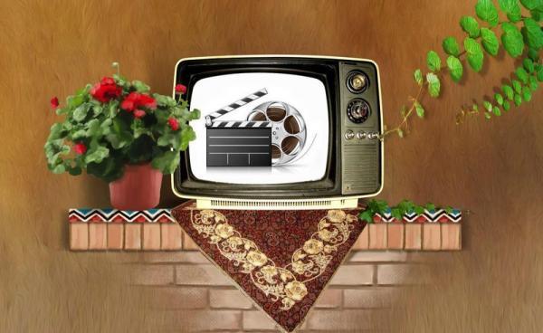 فیلمهای سینمایی تلویزیون,اخبار صدا وسیما,خبرهای صدا وسیما,رادیو و تلویزیون