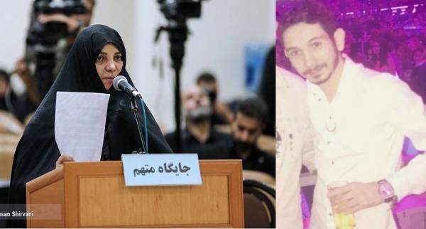 امیر بارانی و شبنم نعمت زاده,اخبار اجتماعی,خبرهای اجتماعی,حقوقی انتظامی