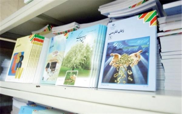 جزئیات توزیع کتابهای درسی,نهاد های آموزشی,اخبار آموزش و پرورش,خبرهای آموزش و پرورش