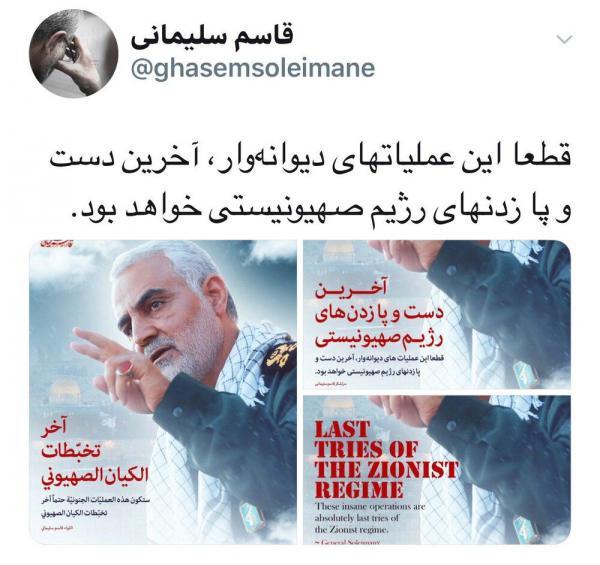 قاسم سلیمانی,اخبار سیاسی,خبرهای سیاسی,سیاست خارجی