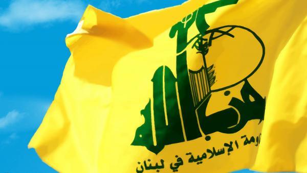 حزبالله,اخبار سیاسی,خبرهای سیاسی,خاورمیانه