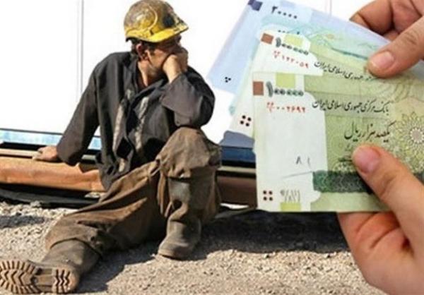 حداقل دستمزد کارگران یک میلیون و ۵۰۰ هزار تومان است!