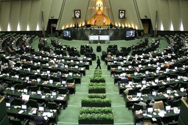آغاز جلسه علنی مجلس/ طرح تشدید مجازات اسیدپاشی در دستور کار امروز