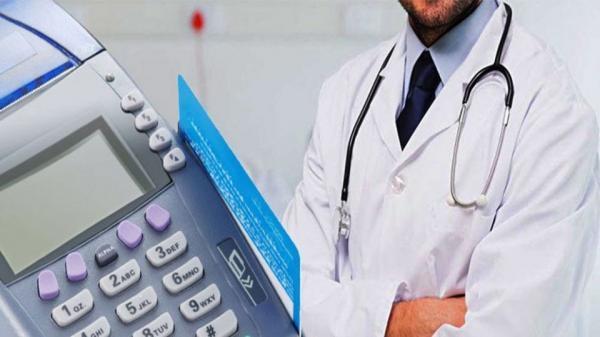 پزشکان,اخبار پزشکی,خبرهای پزشکی,بهداشت