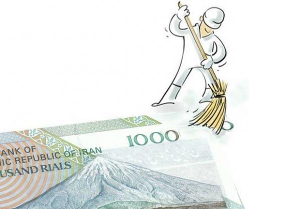 پول ملی ایران,اخبار اقتصادی,خبرهای اقتصادی,اقتصاد کلان