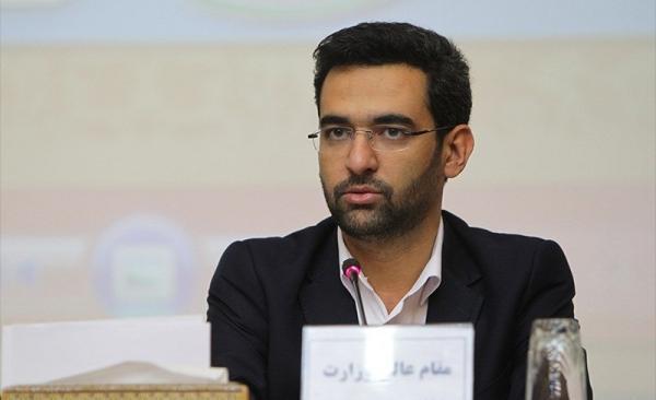 محمد جواد آذریجهرمی,اخبار دیجیتال,خبرهای دیجیتال,اخبار فناوری اطلاعات