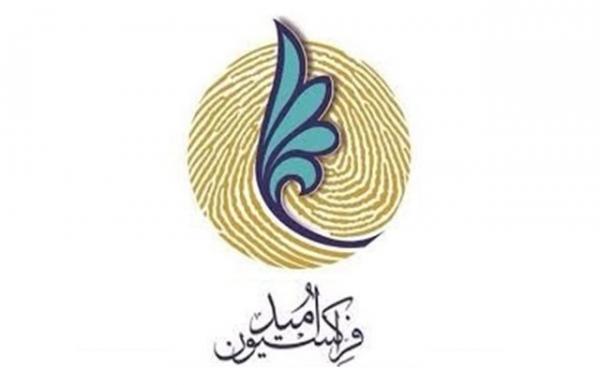 فراکسیون امید مجلس شورای اسلامی,اخبار سیاسی,خبرهای سیاسی,مجلس