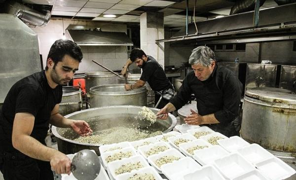 مراسم عزاداری اربعین حسینی,اخبار اقتصادی,خبرهای اقتصادی,اقتصاد کلان