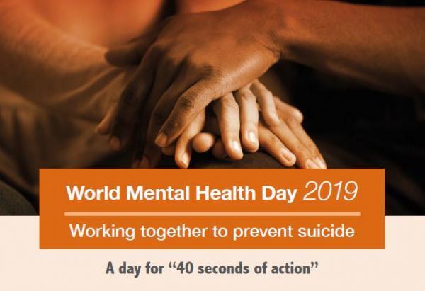 روز جهانی پیشگیری از خودکشی,اخبار اجتماعی,خبرهای اجتماعی,آسیب های اجتماعی