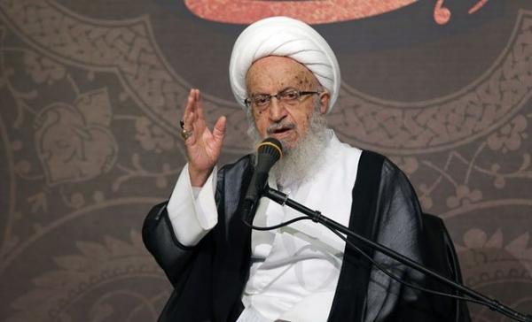 آیت الله ناصر مکارم شیرازی,اخبار مذهبی,خبرهای مذهبی,علما