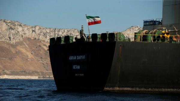 نفتکش آدریان دریا ایران,اخبار سیاسی,خبرهای سیاسی,سیاست خارجی
