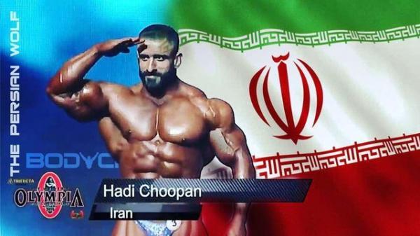 هادی چویان,اخبار ورزشی,خبرهای ورزشی,ورزش