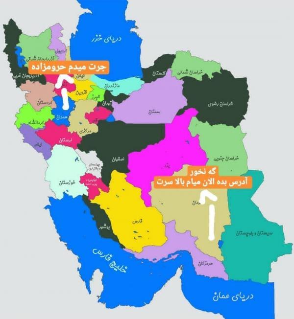 مرگ و میر در ایران,اخبار پزشکی,خبرهای پزشکی,بهداشت