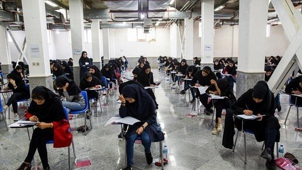 محمود صادقی,نهاد های آموزشی,اخبار آزمون ها و کنکور,خبرهای آزمون ها و کنکور