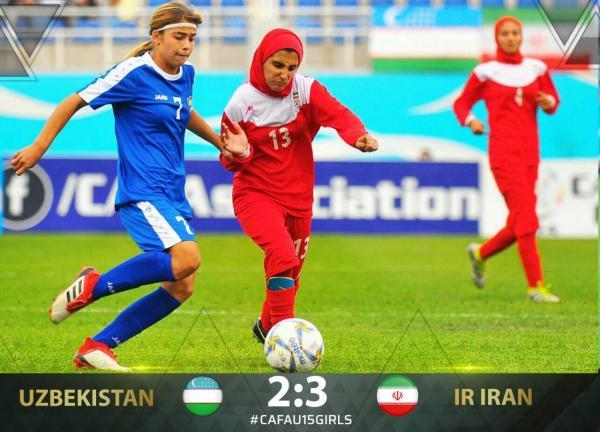 مسابقات فوتبال بانوان زیر ۱۵ سال آسیای مرکزی,اخبار ورزشی,خبرهای ورزشی,ورزش بانوان