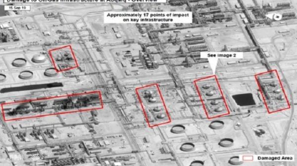 مجتمع نفتی آرامکو در عربستان,اخبار سیاسی,خبرهای سیاسی,دفاع و امنیت
