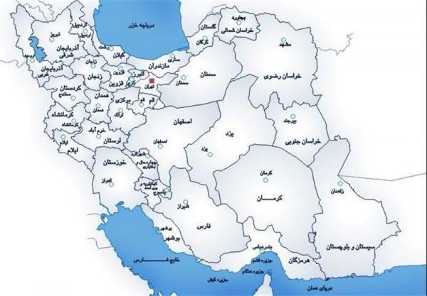 استان های ایران,اخبار سیاسی,خبرهای سیاسی,دولت