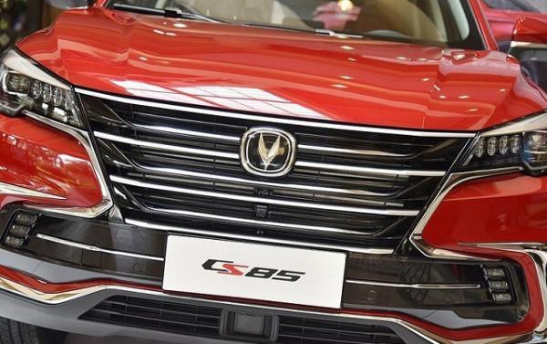 خودروی سی اس75 پلاس,اخبار خودرو,خبرهای خودرو,مقایسه خودرو