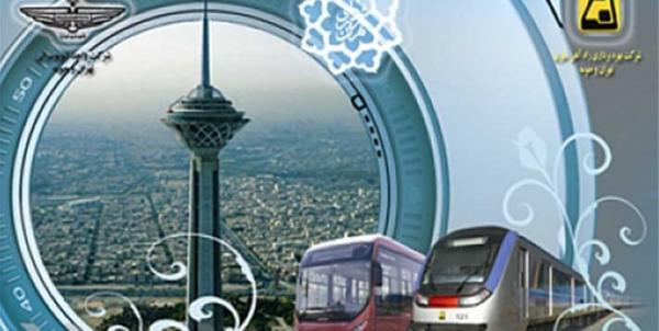 بلیتهای اتوبوس در تهران,اخبار اجتماعی,خبرهای اجتماعی,شهر و روستا