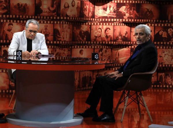 برنامه جمعه شب هفت,اخبار صدا وسیما,خبرهای صدا وسیما,رادیو و تلویزیون